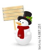 Милый снеговик. Стоковая иллюстрация, иллюстратор Евгения Малахова / Фотобанк Лори