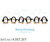 Открытка с пингвинами. Стоковая иллюстрация, иллюстратор Евгения Малахова / Фотобанк Лори
