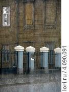 Купить «Ливень в старинном русском городе», фото № 4090091, снято 10 августа 2008 г. (c) Victor Spacewalker / Фотобанк Лори