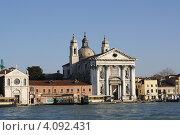 Венеция (2008 год). Редакционное фото, фотограф Ирина Королева / Фотобанк Лори