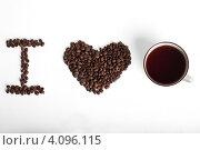 Символы из кофейных зёрен белая кашка с кофе. Стоковое фото, фотограф Елена Дуванова / Фотобанк Лори