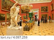 Купить «В Эрмитаже. Санкт-Петербург», эксклюзивное фото № 4097259, снято 8 декабря 2012 г. (c) Александр Алексеев / Фотобанк Лори