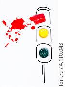 Абстрактный светофор из баночек с гуашью. Стоковое фото, фотограф Logunov Maxim / Фотобанк Лори