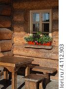 Купить «Традиционный русский деревянный дом», фото № 4112903, снято 28 июня 2012 г. (c) Иван Демьянов / Фотобанк Лори