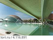 Город Наук в Валенсии ,Испания (2012 год). Редакционное фото, фотограф юлия заблоцкая / Фотобанк Лори