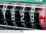 Купить «Электросчетчик», фото № 4117199, снято 10 апреля 2012 г. (c) Антон Стариков / Фотобанк Лори