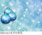 Купить «Новогодний голубой фон с елочными шарами и звездами», иллюстрация № 4117815 (c) Светлана Ильева (Иванова) / Фотобанк Лори