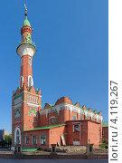 Купить «Мечеть 1000-летия принятия Ислама, она же Закабанная мечеть, в Казани», фото № 4119267, снято 25 июля 2011 г. (c) Михаил Марковский / Фотобанк Лори