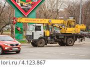 """Автокран """"Ивановец"""" на шасси МАЗ (2012 год). Редакционное фото, фотограф Алёшина Оксана / Фотобанк Лори"""