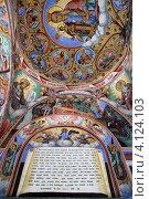Купить «Фрагмент потолка в Рильском монастыре, Болгария», фото № 4124103, снято 4 сентября 2012 г. (c) Валерий Шанин / Фотобанк Лори