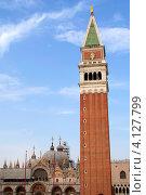 Площадь Сан Марко в Венеции. Кампанелла (2012 год). Стоковое фото, фотограф Людмила Маркина / Фотобанк Лори