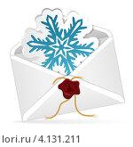 Купить «Рождественская почта. Снежинка в конверте», иллюстрация № 4131211 (c) Алексей Тельнов / Фотобанк Лори