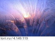 Купить «Морозные узоры и солнце на стекле», фото № 4149119, снято 17 марта 2012 г. (c) Алла / Фотобанк Лори