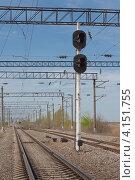 Семафор на железной дороге. Стоковое фото, фотограф Михаил Бессмертный / Фотобанк Лори