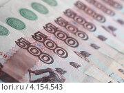 Купить «Фон из купюр достоинством 500 рублей», фото № 4154543, снято 18 сентября 2008 г. (c) Иван Михайлов / Фотобанк Лори