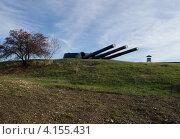 Купить «30-я батарея, Севастополь», фото № 4155431, снято 9 декабря 2012 г. (c) Yanikov Aleksey / Фотобанк Лори