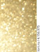 Купить «Золотистый праздничный фон с боке», фото № 4156975, снято 1 декабря 2010 г. (c) Андрей Кузьмин / Фотобанк Лори