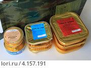 Купить «Три стопки консервов из солдатского сухого пайка», эксклюзивное фото № 4157191, снято 16 декабря 2012 г. (c) Анатолий Матвейчук / Фотобанк Лори