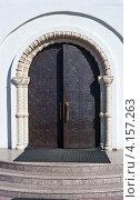 Купить «Главный вход храма», фото № 4157263, снято 22 апреля 2011 г. (c) Зобков Георгий / Фотобанк Лори