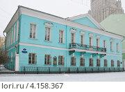Купить «Дом на Старом Арбате где 1831 году жил русский поэт А.С. Пушкин», эксклюзивное фото № 4158367, снято 20 декабря 2009 г. (c) Алёшина Оксана / Фотобанк Лори