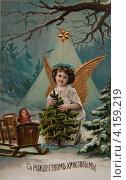 Купить «Девочка-ангел в зимнем лесу. Поздравление с Рождеством Христовым. Ретро-открытка.», фото № 4159219, снято 18 декабря 2012 г. (c) Opra / Фотобанк Лори