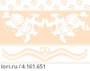Приглашение на свадьбу. Стоковая иллюстрация, иллюстратор Ольга Рыбкина / Фотобанк Лори