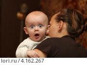 Удивление. Стоковое фото, фотограф Андрей Бойко / Фотобанк Лори