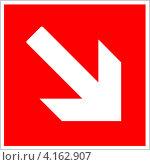 Знак пожарной безопасности.Направляющая стрелка под углом 45* Стоковая иллюстрация, иллюстратор Владимир Макеев / Фотобанк Лори