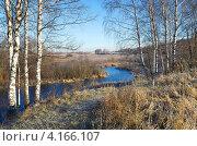Осенний пейзаж с рекой (2012 год). Стоковое фото, фотограф Елена Коромыслова / Фотобанк Лори