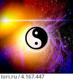 Купить «Космический фон с изображением концепции Инь-ян», иллюстрация № 4167447 (c) ElenArt / Фотобанк Лори