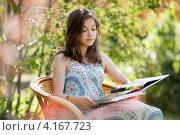 Купить «Девушка читает книгу сидя в плетеном кресле в летний солнечный недь», фото № 4167723, снято 28 июня 2011 г. (c) Андрей Кузьмин / Фотобанк Лори