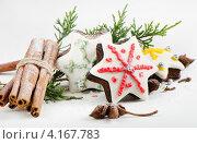 Рождественское печенье с корицей. Стоковое фото, фотограф Tatjana Baibakova / Фотобанк Лори
