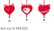 Купить «Три сердечка-валентинки из ткани изолировано на белом фоне», фото № 4169523, снято 16 июня 2019 г. (c) Оксана Гильман / Фотобанк Лори