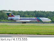 Купить «Ту-154М (бортовой RA-85840) авиакомпании Daghestan Airlines в Домодедове», эксклюзивное фото № 4173555, снято 20 июля 2011 г. (c) Alexei Tavix / Фотобанк Лори