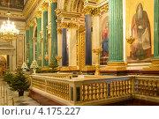 Купить «Исаакиевский собор. Санкт-Петербург», эксклюзивное фото № 4175227, снято 7 января 2013 г. (c) Александр Алексеев / Фотобанк Лори