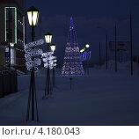 Купить «Новогодний пейзаж. Усинск. Коми», фото № 4180043, снято 1 января 2012 г. (c) Сергей Гаврилов / Фотобанк Лори