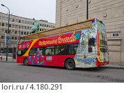 Купить «Городской экскурсионный двухэтажный автобус. Брюссель, Бельгия», фото № 4180291, снято 28 декабря 2012 г. (c) Иван Марчук / Фотобанк Лори