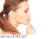 Купить «Привлекательная девушка с пальцем у губ в просьбе помолчать», фото № 4181127, снято 14 марта 2010 г. (c) Syda Productions / Фотобанк Лори