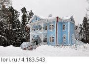 Усадьба Щелыково. Резиденция Снегурочки. Голубой дом (2011 год). Редакционное фото, фотограф Анна Маркова / Фотобанк Лори