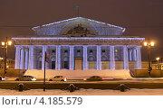 Купить «Санкт-Петербург, здание Биржи на Васильевском острове с рождественской иллюминацией», фото № 4185579, снято 26 декабря 2012 г. (c) ИВА Афонская / Фотобанк Лори