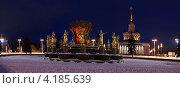 Москва, ВВЦ, фонтан  «Дружба народов» зимним вечером (2013 год). Редакционное фото, фотограф Павел Москаленко / Фотобанк Лори
