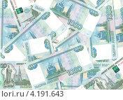 Купить «Фон из купюр достоинством 1000 российских рублей», фото № 4191643, снято 27 мая 2020 г. (c) Наталья Осипова / Фотобанк Лори