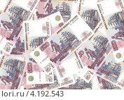 Купить «Фон из бумажных денег стоимостью 500 рублей», фото № 4192543, снято 27 мая 2020 г. (c) Наталья Осипова / Фотобанк Лори