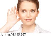 Купить «Довольная девушка прислушивается к чужим разговорам», фото № 4195367, снято 30 мая 2010 г. (c) Syda Productions / Фотобанк Лори