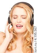 Купить «Счастливая молодая женщина слушает музыку в наушниках», фото № 4195567, снято 28 марта 2010 г. (c) Syda Productions / Фотобанк Лори