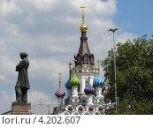 Купить «Памятник Н.Г. Чернышевскому в Саратове», фото № 4202607, снято 9 мая 2008 г. (c) Александр Башкатов / Фотобанк Лори