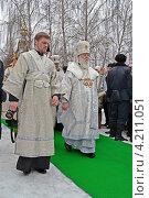 Купить «Праздник Крещения Господнего в Киеве (Гидропарк), 19 января 2013 года», фото № 4211051, снято 19 января 2013 г. (c) FMRU / Фотобанк Лори