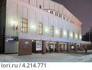 Купить «Театр имени Моссовета ночью перед спектаклем. Москва», эксклюзивное фото № 4214771, снято 3 января 2013 г. (c) Сергей Соболев / Фотобанк Лори
