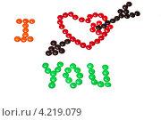 Признание конфетами. Стоковое фото, фотограф Денис Артемов / Фотобанк Лори