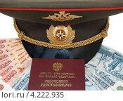 Купить «Военный пенсионер», фото № 4222935, снято 23 января 2013 г. (c) Ирина Борсученко / Фотобанк Лори